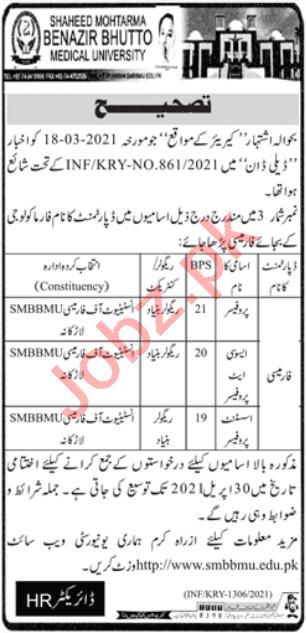 Shaheed Mohtarma Benazir Bhutto Medical University Jobs 2021