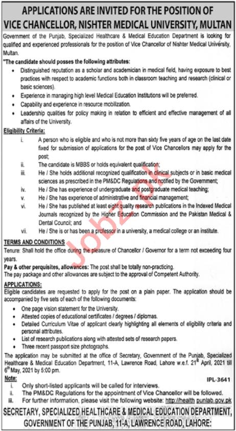 Nishtar Medical University NMU Multan Jobs 2021