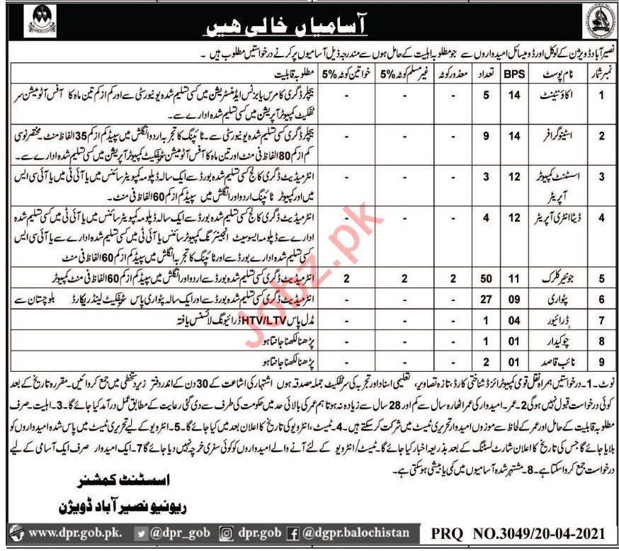Assistant Commissioner Revenue Nasirabad Division Jobs 2021