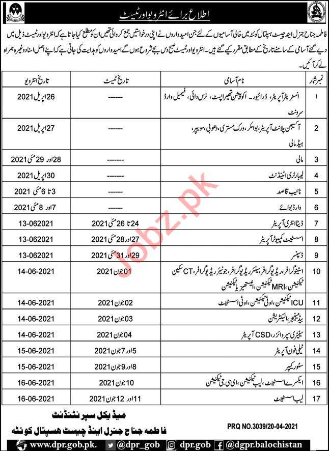Fatima Jinnah General & Chest Hospital Jobs 2021 Technicians