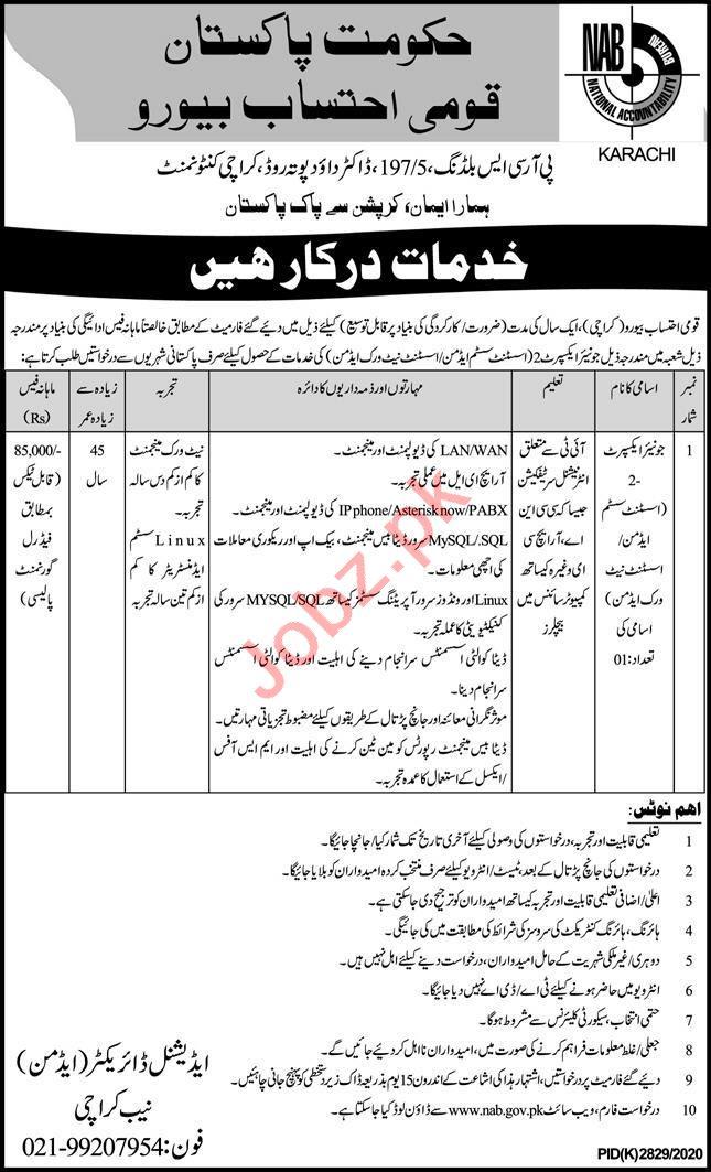 NAB Regional Head Office Karachi Jobs 2021 for Junior Expert
