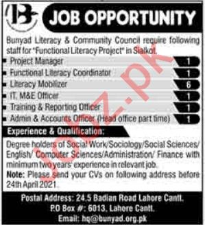 Bunyad Literacy & Community Council Sialkot Jobs 2021