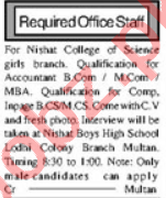 Accountant & Accounting Manager Jobs 2021 in Multan