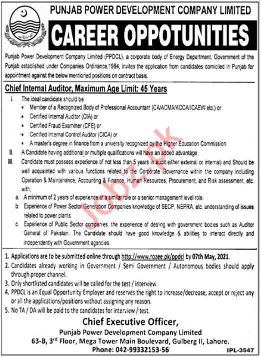 Punjab Power Development Company PPDCL Jobs 2021 for Auditor