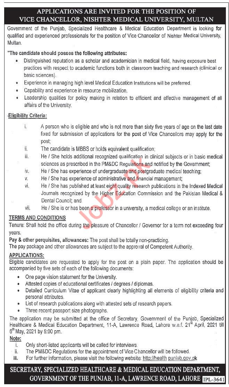 Nishtar Medical University Multan Jobs 2021 Vice Chancellor