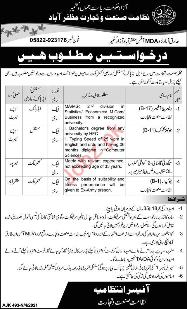 Industries & Commerce Department Muzaffarabad Jobs 2021