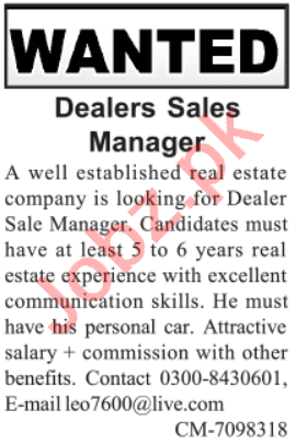Sales Manager & Sales Officer Jobs 2021 in Lahore