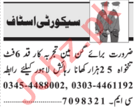Security Guard & Security Coordinator Jobs 2021 in Lahore