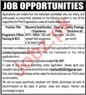 Community Connect Islamabad Jobs 2021 Programme Officer