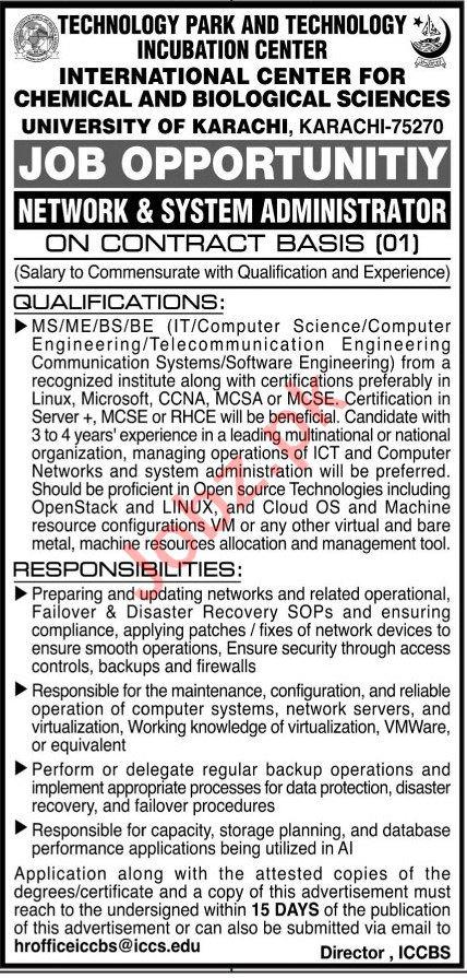 University of Karachi Jobs 2021 for Network Administrator