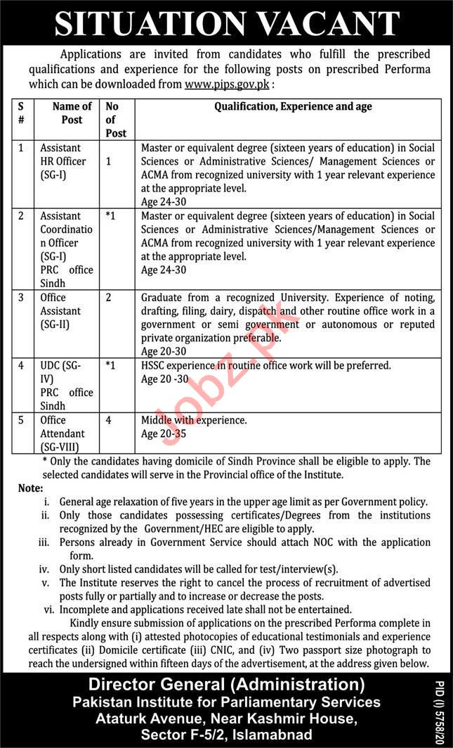 PIPS Pakistan Institute for Parliamentary Services Jobs 2021