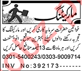 Sales & Marketing Staff Jobs 2021 in Peshawar