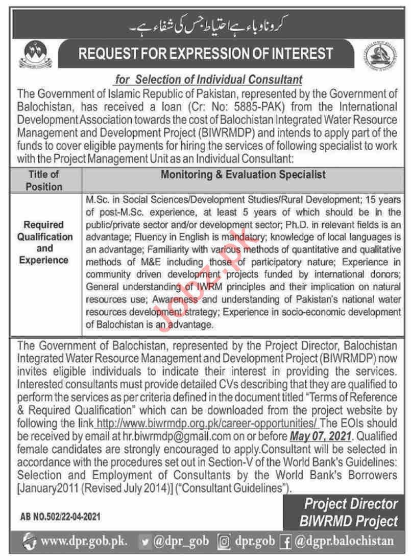 BIWRMD Balochistan Jobs 2021 for Monitoring Specialist