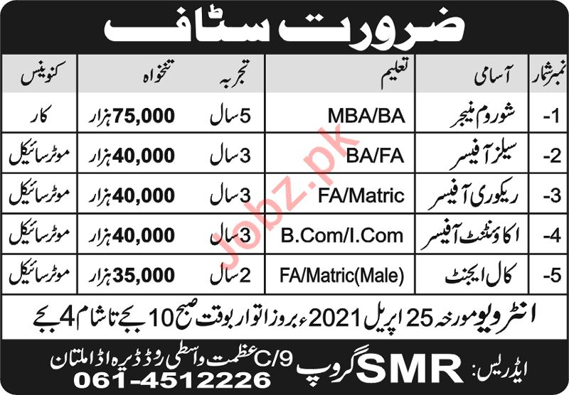 SMR Group Limited Multan Jobs 2021 for Showroom Manager
