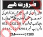 Salesman & Sales Officer Jobs 2021 in Karachi