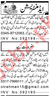 Female Accountant & Site Engineer Jobs 2021 in Peshawar