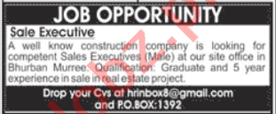 Sales Executive Jobs 2021 in Murree