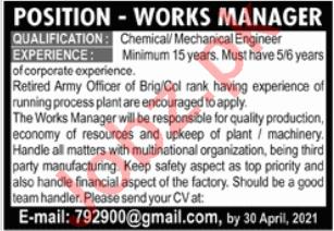 Chemical Engineer & Mechanical Engineer Jobs 2021 in Lahore