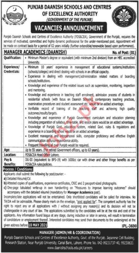 Punjab Daanish Schools PDS&CEA Lahore Jobs 2021