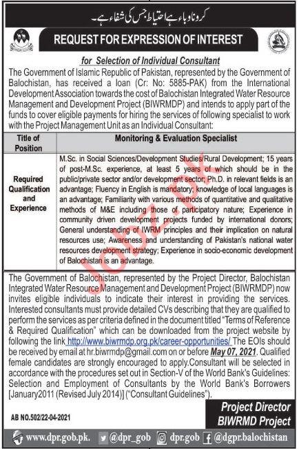 BIWRMD Balochistan Jobs 2021 for Evaluation Specialist