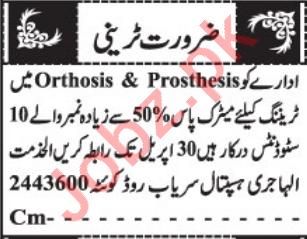 Prosthesis Technician & Orthosis Technician Jobs 2021