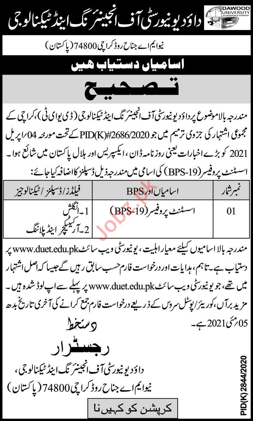 Dawood University of Engineering & Technology Faculty Jobs
