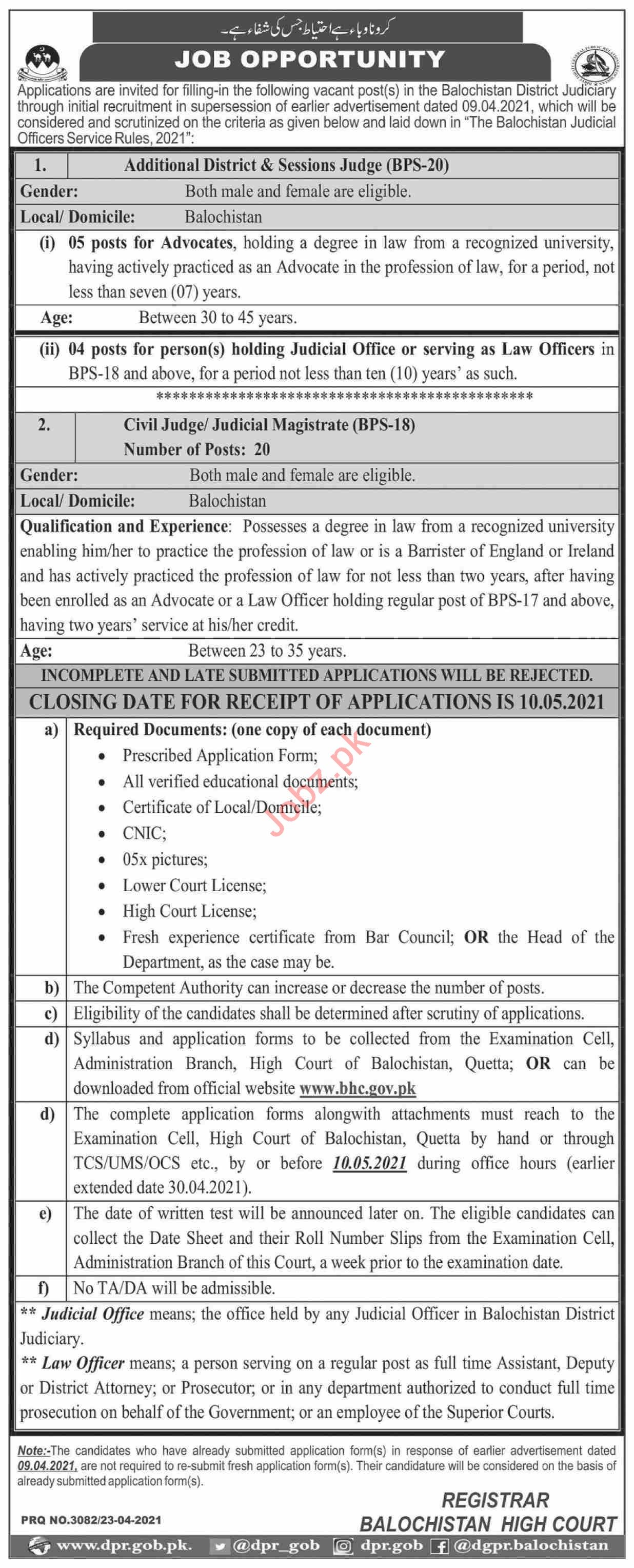 Balochistan High Court Jobs 2021 for Sessions & Civil Judge