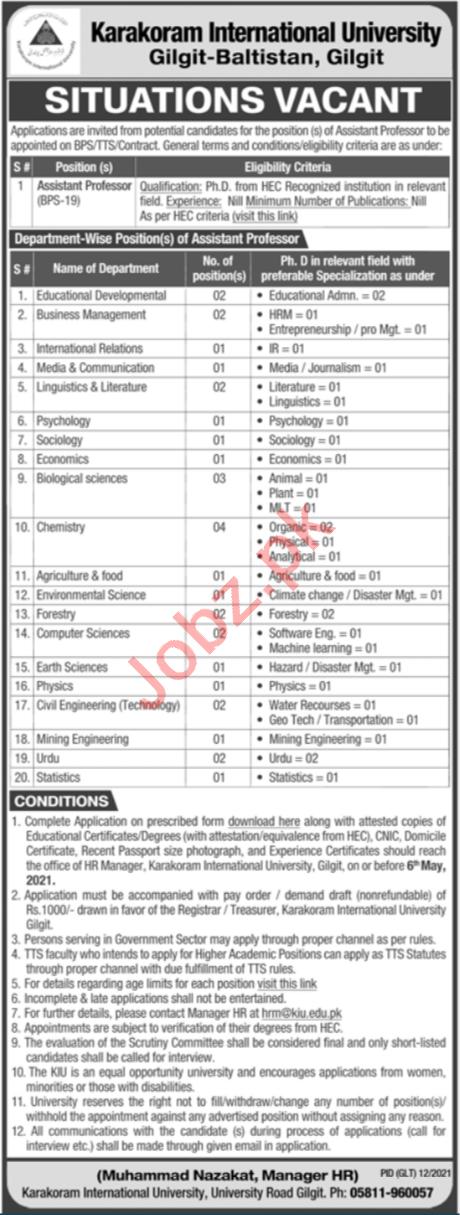Karakoram International University Gilgit Faculty Jobs 2021