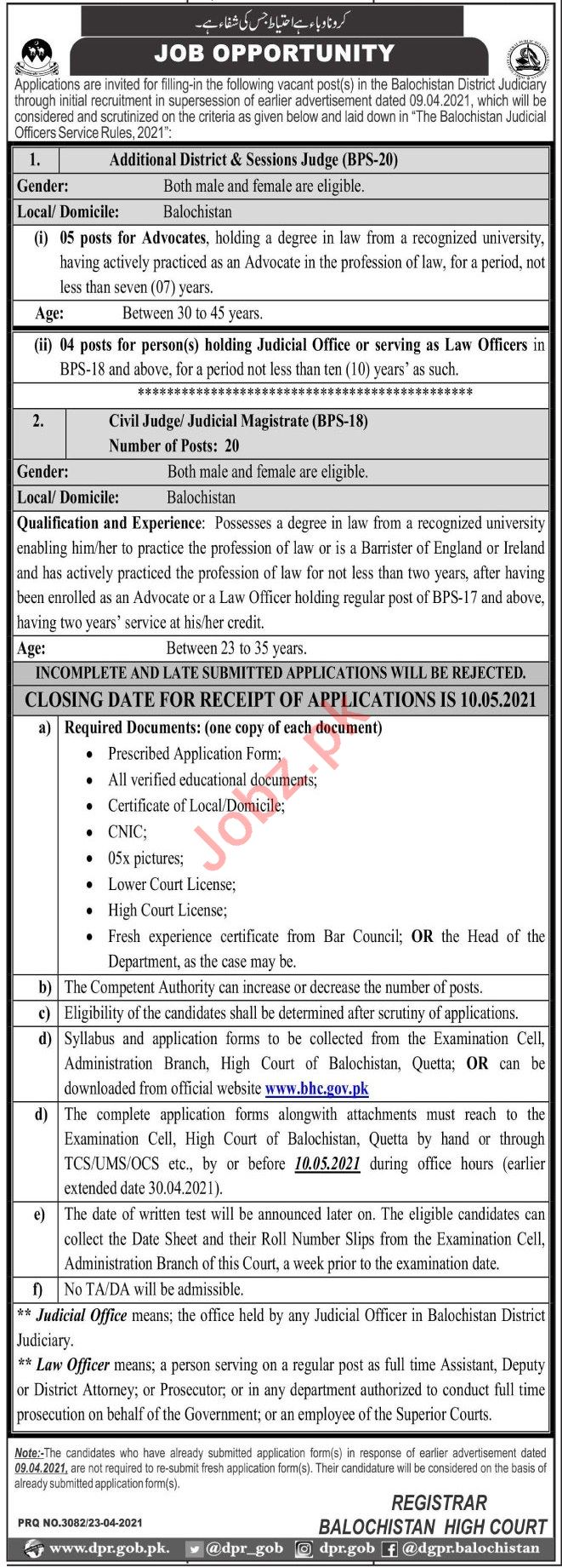 Balochistan High Court Jobs 2021 for District & Civil Judge