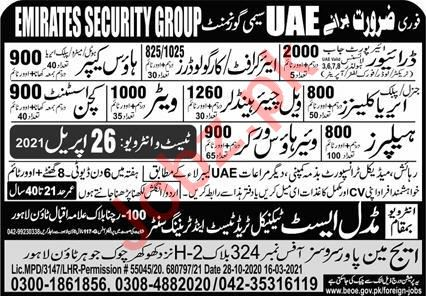 Aircraft Loader & General Area Cleaner Jobs 2021 in UAE