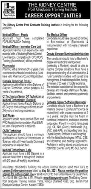 The Kidney Centre Jobs 2021 in Karachi
