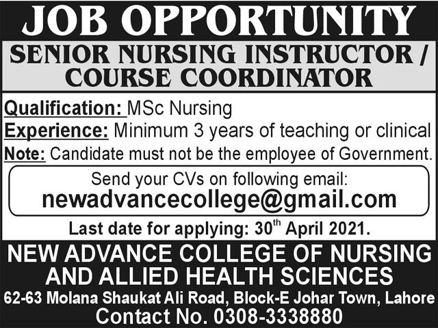 New Advance College of Nursing Jobs 2021