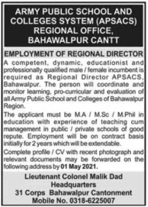 Army Public School and College Jobs 2021