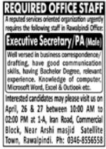 Office Staff Job 2021 in Rawalpindi