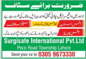 Surgisafe International Company Jobs 2021 in Lahore