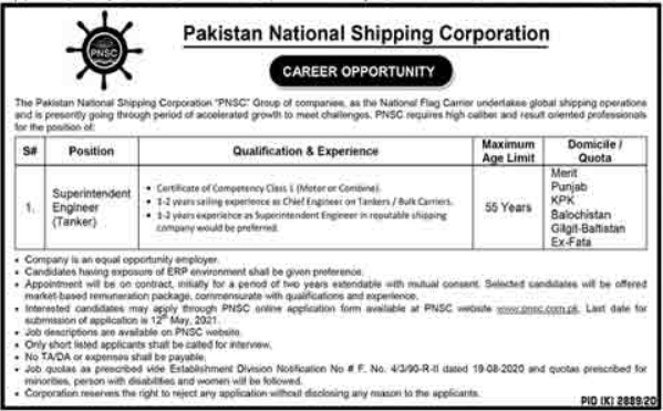 Pakistan National Shipping Corporation Job 2021 in Karachi