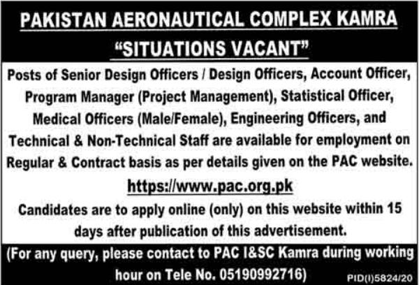 Pakistan Aeronautical Complex PAC Jobs 2021 in Kamra