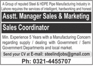 Manufacturing Company Jobs 2021 in Lahore