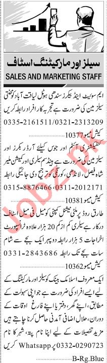 Jang Sunday Classified Ads 25 April 2021 for Sales Staff