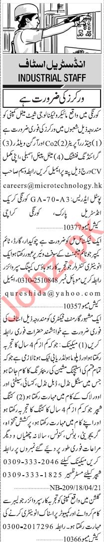Jang Sunday Classified Ads 25 April 2021 Industrial Staff