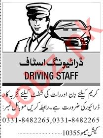Jang Sunday Classified Ads 25 April 2021 for Driving Staff