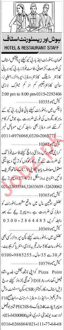 Jang Sunday Classified Ads 25 April 2021 for Hotel Staff