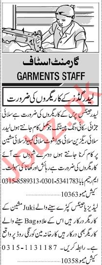 Jang Sunday Classified Ads 25 April 2021 for Garments Staff