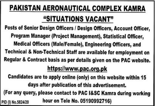 Pakistan Aeronautical Complex PAC Jobs 2021