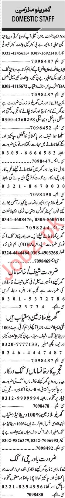 Jang Sunday Classified Ads 25 April 2021 for House Staff