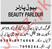 Jang Sunday Classified Ads 25 April 2021 for Beauty Parlor