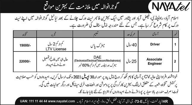 Nayatel Pvt Limited Jobs 2021 in Gujranwala