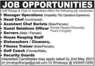 Golf Range and Club Jobs 2021 in Islamabad
