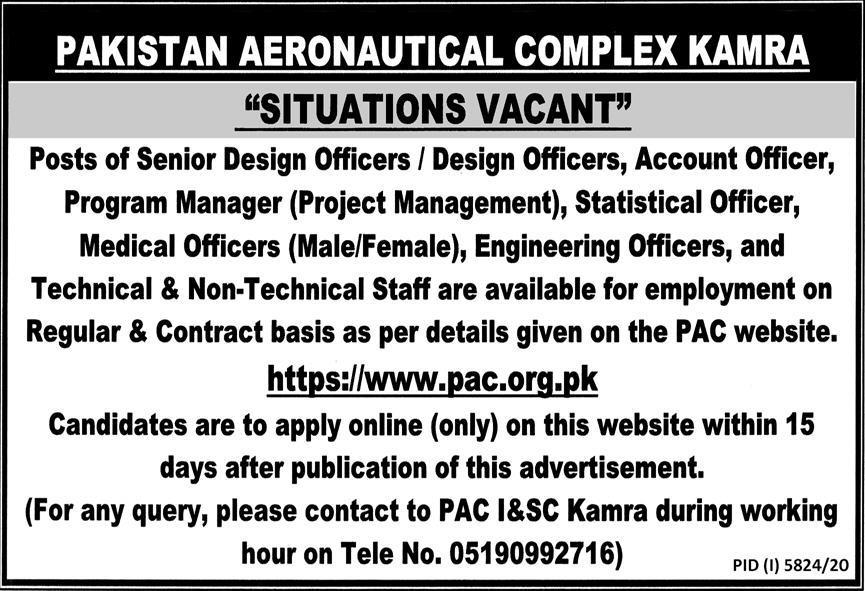Pakistan Aeronautical Complex Kamra Jobs 2021