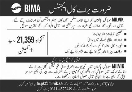 Milvik Mobile Pakistan Jobs For Call Center Agents in Lahore